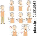 おじいちゃん シニア 人物のイラスト 21658562