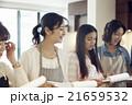 人物 女性 料理教室の写真 21659532