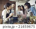 人物 女性 料理教室の写真 21659675