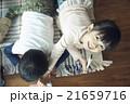 家で遊ぶ子供 21659716