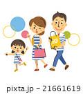 ショッピング 買い物 家族のイラスト 21661619