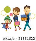 買い物 家族 親子のイラスト 21661622