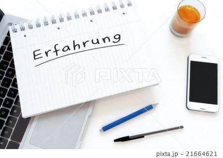 Erfahrungのイラスト素材 [21664621] - PIXTA