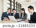 流通ビジネス イメージ 21665233