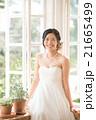 花嫁 ブライダル 結婚の写真 21665499