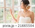 花嫁 ブライダル 結婚の写真 21665504