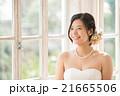 花嫁 ブライダル 結婚の写真 21665506