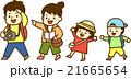 家族旅行 家族 旅行のイラスト 21665654