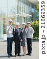 流通ビジネス イメージ 21669359