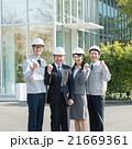 流通ビジネス イメージ 21669361