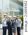 流通ビジネス イメージ 21669362