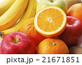 フルーツの集合 21671851