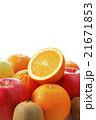フルーツの集合 21671853