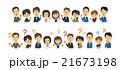 問題と解決【三頭身・シリーズ】 21673198