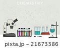 Chemistry vector banner. 21673386