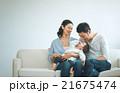 家族 21675474