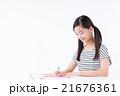 勉強 学習 女の子の写真 21676361