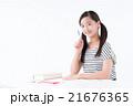 勉強 学習 女の子の写真 21676365