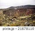 火山 山 活火山の写真 21678110