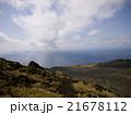 火山 雲 山の写真 21678112