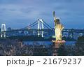 街並み 東京都 ブリッジの写真 21679237