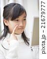 ニキビイメージ 21679777