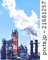 【神奈川県】京浜工業地帯 21681257