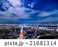 東京の夜景 21681314