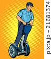 Police patrol electric scooter 21681374