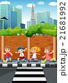 子供 子 歩道のイラスト 21681992