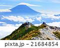 南アルプス・観音岳から薬師岳の岩峰と富士山 21684854