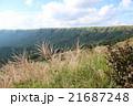 カルデラ 風景 阿蘇の写真 21687248