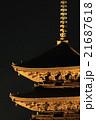 京都夜景 東寺の五重塔 21687618