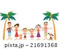 ハワイ旅行と三世代家族 21691368