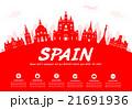 Spain Travel Landmarks. 21691936