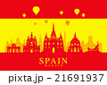 Spain Travel Landmarks Flag. 21691937