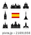 Spain Travel Landmarks Symbol. 21691938