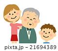シニア おじいちゃんと孫 21694389