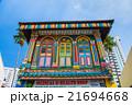 シンガポール リトルインディア カラフルの写真 21694668