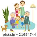 三世代家族 21694744