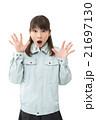 女性 作業員 驚くの写真 21697130