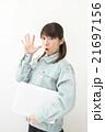 女性 作業員 驚くの写真 21697156