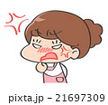 主婦 女性 怒りのイラスト 21697309