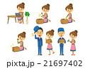 荷物の受け取りセット【三頭身・シリーズ】 21697402