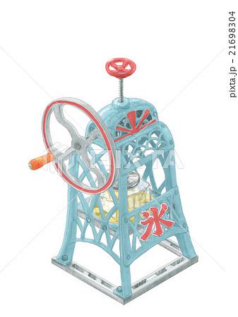 かき氷機のイラスト素材 21698304 Pixta
