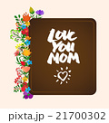 Happy Mothers Day 21700302