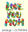 Happy Mothers Day 21700304
