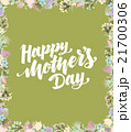 Happy Mothers Day 21700306