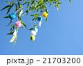 七夕飾り 青空背景 21703200