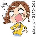ショックを受ける女性のイラスト 21704201
